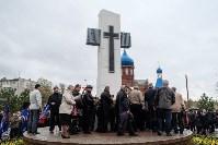 Митинг, посвященный Дню памяти погибших в радиационных авариях и катастрофах, Фото: 48