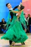 I-й Международный турнир по танцевальному спорту «Кубок губернатора ТО», Фото: 70