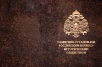 Памятник на площади Московского вокзала, Фото: 3