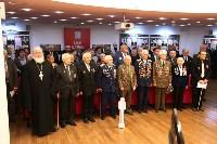 В Туле отметили 60-летие создания «Российского союза ветеранов», Фото: 10