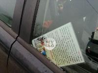 В страшном ДТП под Тулой погибли два человека, Фото: 12