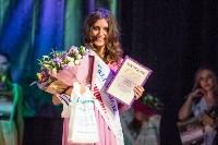 Мисс Тульская область-2015, Фото: 172
