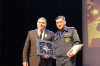 Тульская пожарно-спасательная часть признана лучшей в году, Фото: 4