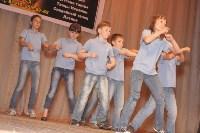 Жизнь в танце, Фото: 4