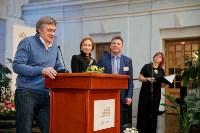 Награждение лауреатов премии «Ясная Поляна», Фото: 14