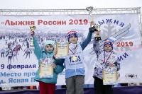 Лыжная России-2019, Фото: 101