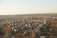 Тула с высоты птичьего полёта, 24.10.2014, Фото: 27