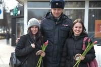 Полиция поздравила тулячек с 8 Марта, Фото: 57