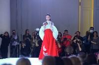 В Туле прошёл Всероссийский фестиваль моды и красоты Fashion Style, Фото: 103