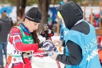 Чемпионат мира по спортивному ориентированию на лыжах в Алексине. Последний день., Фото: 46