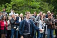 Валентина Матвиенко в Ясной Поляне, Фото: 17