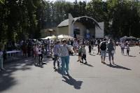 Победителем «Школодрома-2019» стала команда «Туляки» , Фото: 11