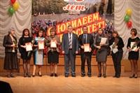 75 лет ТГПУ им. Л.Н. Толстого, Фото: 51