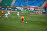 Арсенал - Урал 18.10.2020, Фото: 82