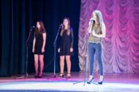 Мисс Студенчество Тульской области 2014, Фото: 99