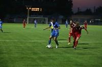 «Энергомаш» Белгород - «Арсенал-2» Тула - 2:2., Фото: 7