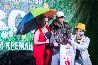 Закрытие в Туле молодежного проекта «Газон»: это было круто!, Фото: 34