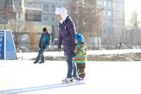 Где тулякам покататься на коньках , Фото: 7