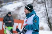 II-ой этап Кубка Тулы по сноуборду., Фото: 13