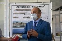 """Строительство автостанции """"Восточная"""", Фото: 1"""