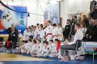 Чемпионат и первенство Тульской области по восточным боевым единоборствам, Фото: 95