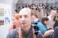«#Будни» Тулы в объективе Алексея Фокина: В ТИАМ открылась фотовыставка, Фото: 13
