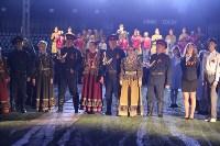 День Победы в Новомосковске, Фото: 44