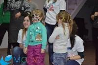 "Детский праздник в МЦ ""Родина"". 26 марта 2016 года, Фото: 4"