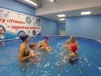 """Центр плавания для самых маленьких """"Утёнок"""", Фото: 12"""
