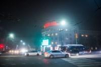 Вечерний туман в Туле, Фото: 24