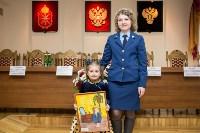 В Туле прошёл конкурс детских рисунков «Мои родители работают в прокуратуре», Фото: 27
