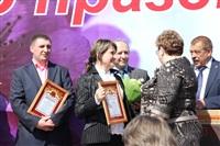 Тульская Федерация профсоюзов провела митинг и первомайское шествие. 1.05.2014, Фото: 93