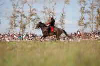 637-я годовщина Куликовской битвы, Фото: 79