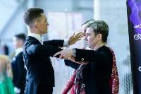 I-й Международный турнир по танцевальному спорту «Кубок губернатора ТО», Фото: 1