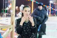 Туляки отметили Старый Новый год ледовым шоу, Фото: 43
