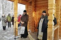 В Чекалине обсудили подготовку к 80-летию обороны Тулы, Фото: 6
