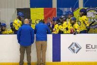 Международный детский хоккейный турнир EuroChem Cup 2017, Фото: 24