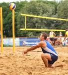Финальный этап чемпионата Тульской области по пляжному волейболу, Фото: 23