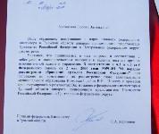 В Шахтинском поселке люди вынуждены жить в рушащихся домах, Фото: 33
