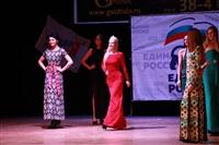 Мисс Тульская область - 2014, Фото: 167