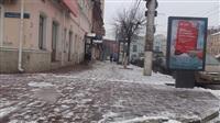 Уборка снега. 17 марта 2014, Фото: 6
