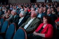 Празднование 80-летия Туламашзавода, Фото: 61