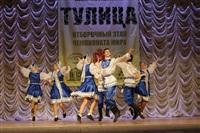 Всероссийский конкурс народного танца «Тулица». 26 января 2014, Фото: 87