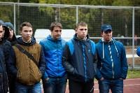 Спортивный праздник в честь Дня сотрудника ОВД. 15.10.15, Фото: 16