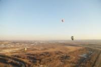 Тула с высоты птичьего полёта, 24.10.2014, Фото: 51