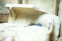 Туляк коллекционирует кирпичи, Фото: 16