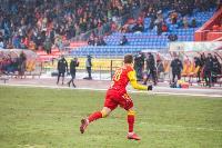 Арсенал - ЦСКА, Фото: 127