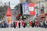 По праздничной Туле прошли духовые оркестры, Фото: 26