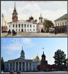 Ранее - вид на Дом имени Александра II, где была библиотека, и часть Кремля. Ныне - Музей самоваров и, конечно, Кремль никуда не исчез. Улица Менделеевская, 8., Фото: 13