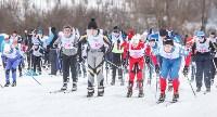 «Яснополянская лыжня - 2016», Фото: 29